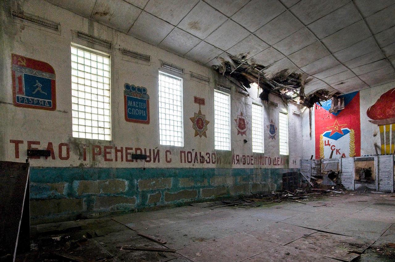 L'ex città sovietica chiusa e base militare Skrunda-1